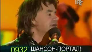 "Download Евгений Осин - Мемуары (""Ээхх, Разгуляй!"", ""Олимпийский"", Москва 03.11.2008) Mp3 and Videos"