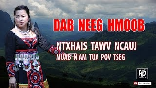 Dab Neeg Hmoob 2017 - Ntxhais Tawv Ncauj Muab Niam Tua Pov Tseg นิทานม้งใหม่ 2017