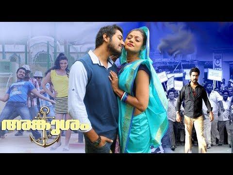 Angusam Malayalam Full Movie 2018   Latest...