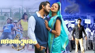Angusam Malayalam Full Movie 2018 | Latest Malayalam Dubbed Action Movie | South Movie 2018