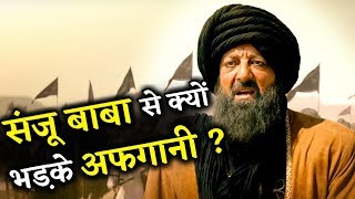 Afghanistan Government Not Happy After Sanjay Dutt's Panipat Trailer?