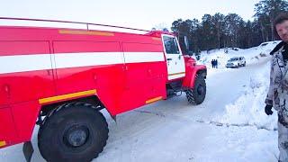 Байкальская Миля. Лимузин все, нас эвакуирует МЧС!