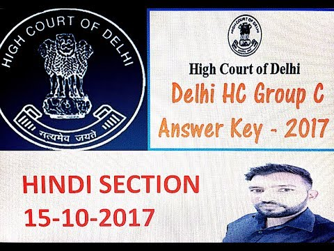 Delhi High Court Room Attendant Section Hindi Exam Answer Key 15th Oct 2017