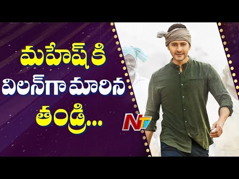 Jagapathi Babu Turns Villain For Mahesh 26 | NTV