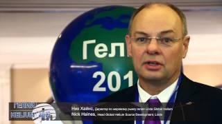 видео Гелий и его характеристики