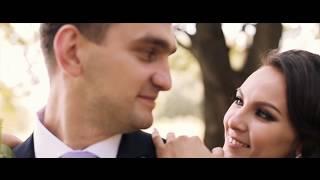 Тимур и Эльмира Свадьба 2017