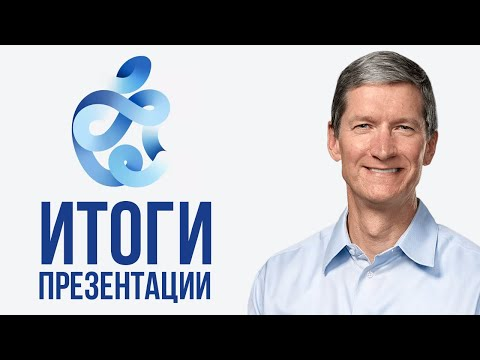 Apple Watch Series 6 представлены ОФИЦИАЛЬНО –Итоги презентации Apple Event за 10 минут