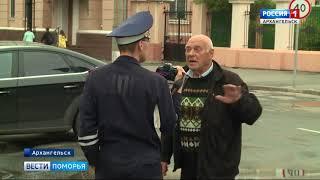 В Архангельске участились случаи неправильной парковки