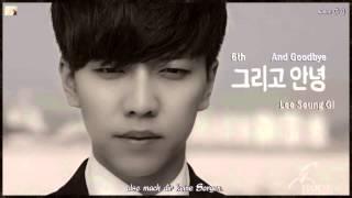 Lee Seung Gi (이승기) - And goodbye (그리고 안녕) k-pop [german Sub]