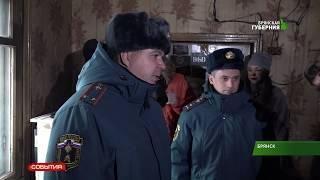 За последний месяц в Брянской области произошло 124 пожара, погибло 9 человек 17 01 19