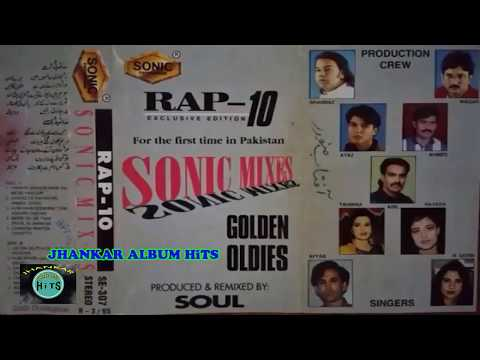 RAP10 by SONIC Remix Pakistani Songs