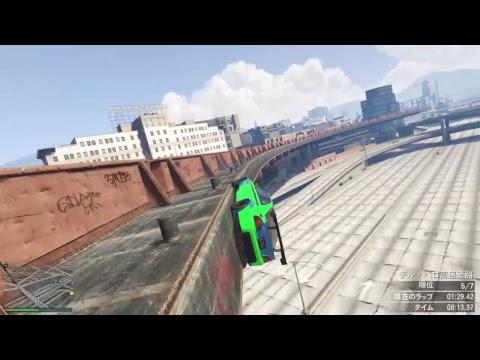 [JPN ver GTA5] Cestpasmoi Barge