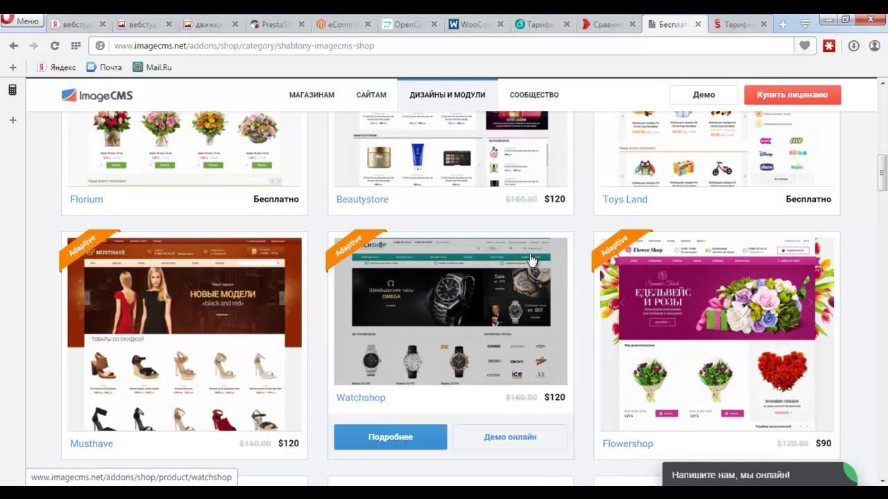 Новый скрипт интернет магазина аккаунтов. - YouTube
