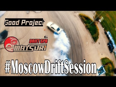 🌟 Good Project Weekend. 🏁 Moscow Drift Session 1.0  🚗💨🔥