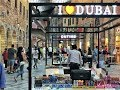 The Outlet Village Mall Dubai