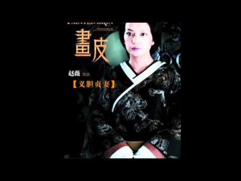 Hua Xin by Jane Zhang instrumental