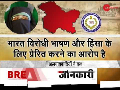 Chief of Dukhtaran-e-Millat Asiya Andrabi arrested in J&K