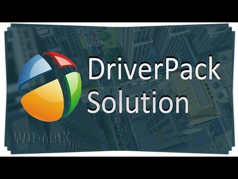 تحميل أسطوانة التعريفات Driver Pack Solution 2018 Offline الإصدار النهائي + شرح مفصل