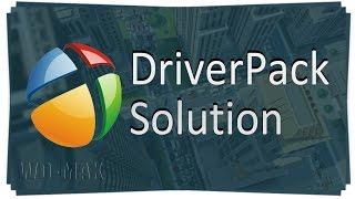 تحميل أسطوانة التعريفات Driver Pack Solution 2017 Offline الإصدار النهائي + شرح مفصل