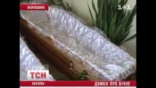 Гроб, Трускавець, Трускавец http://vichnist.com.ua