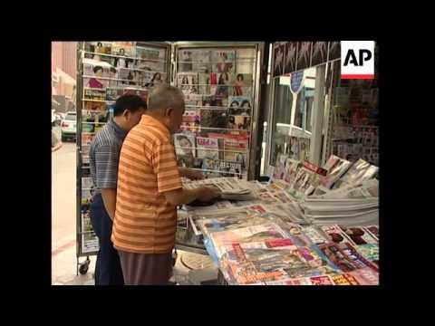 Uighur activist arrives for Japan trip, China reax