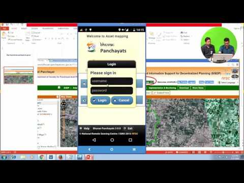 14  Mobile application for Asset Mapping