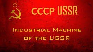 DONIiM - Industrial Machine of the USSR
