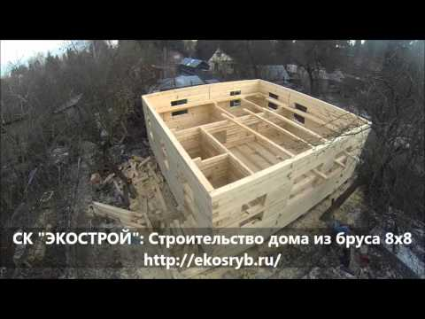 Видео дома 8 на 8 из бруса