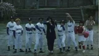 Battlefield Baseball Trailer