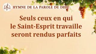 Musique chrétienne en français — Seuls ceux en qui le Saint-Esprit travaille seront rendus parfaits