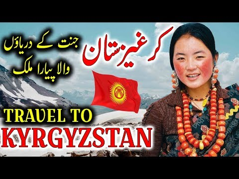 Travel To Kyrgyzstan | Full History, Documentary About Kyrgyzstan By Jani TV | کرغیزستان کی سیر