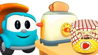 Новый мультфильм: мультфильм про машинки! Грузовичок Лева Малыш собирает тостер!