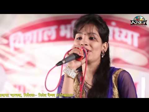 Amlido Amlido - Superhit Marwari Bhajan | Madhubala Rao Dhamaal Performance | Rajasthani Song