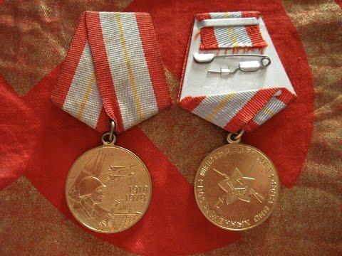 Знаки и медали Вооруженных сил России Медаль ВС РФ