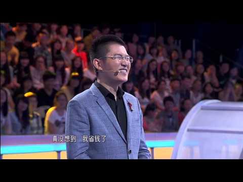芝麻开门 痴情男为爱返场 西安女汉子轻松抱走大屏电视 130618 HD