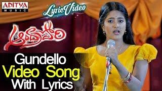 Gundello Video Song With Lyrics II Andhra Pori Songs II Aakash Puri, Ulka Gupta