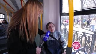 Острый репортаж с Аллой Михеевой Московский субботник и 115 летие московского трамвая