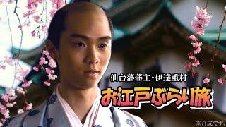 羽生結弦【MAD】仙台藩藩主・伊達重村 yuzuru hanyu