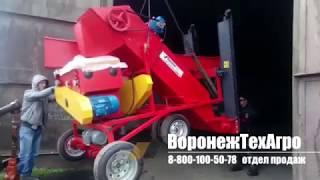 Зернометатель А150М ВоронежТехАгро Тамбовская обл