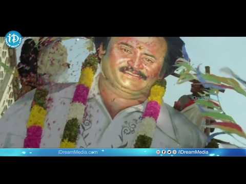 Bujjigadu Movie Scenes - Prabhas Introduction Scene || Trisha thumbnail