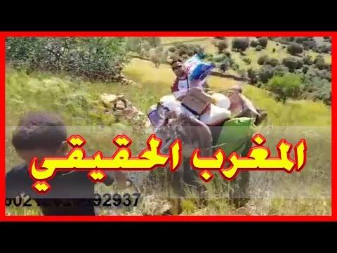 يوسف الزروالي يبين واقع المغرب و المعنى الحقيقي ديال موازين