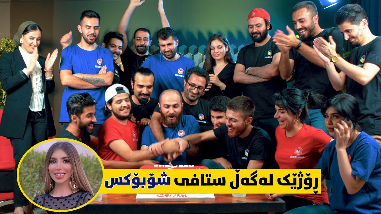 Rozhek Lagal Shilan - Staffi ShowBox - Alqay 13 @showbox