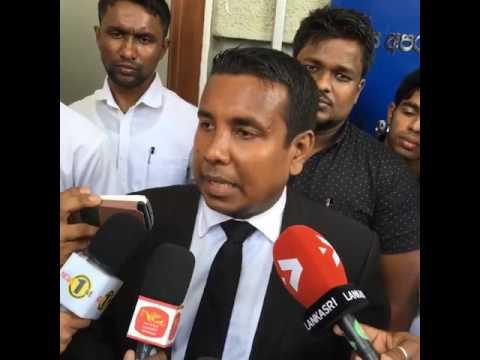 Namal Rajapaksa Arrested