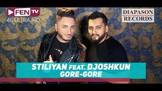 Stiliyan Feat. Djoshkun Gore-gore СТИЛИЯН feat. ДЖОШКУН - Горе-горе.mp3