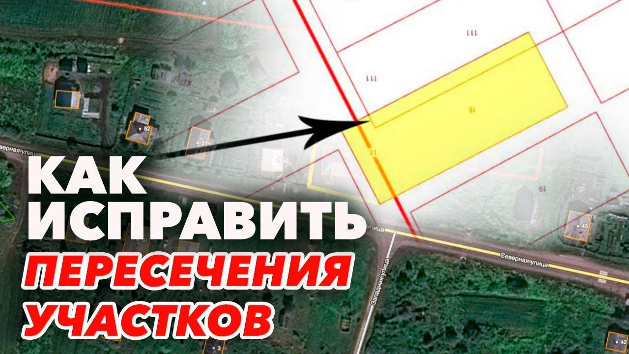 Порядок выделения земельного участка под строительство