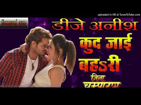 Bita Bhar Ke Ghaghari Dj Song.