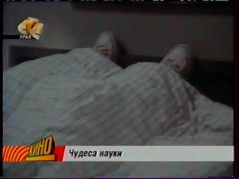 Фрагмент эфира (СТС-Урал