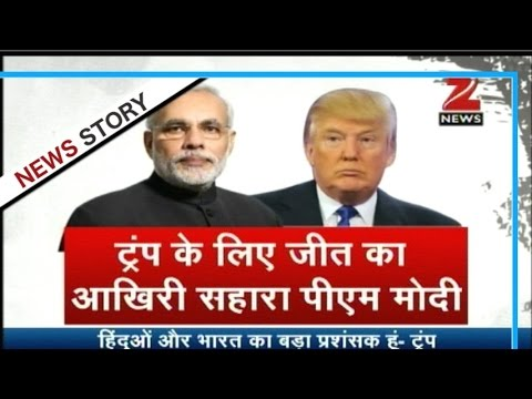 Trump playing Modi card in US presidential elections