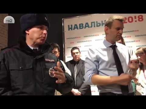 Навальный в Томске и бомба