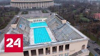 Дворец водных видов спорта стал доступнее для людей с ограниченными возможностями - Россия 24 / Видео